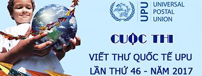 Cuộc thi viết thư UPU 2017