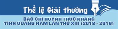 Giải thưởng Huỳnh Thúc Kháng