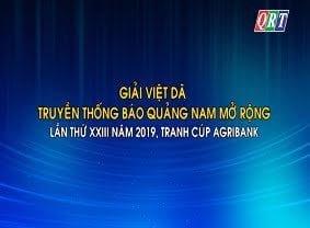 Giải việt dã báo truyền thống Báo Quảng Nam mở rộng lần thứ 23/2019