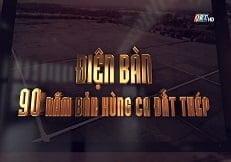 Điện Bàn – 90 năm bản hùng ca đất thép