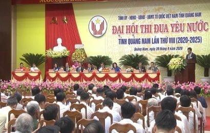 Đại hội thi đua yêu nước tỉnh Quảng Nam lần XIII (2020-2025)