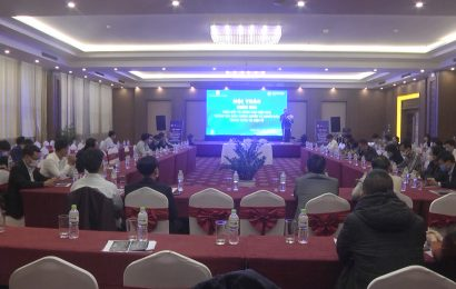 Hội thảo thúc đẩy xây dựng chính quyền điện tử
