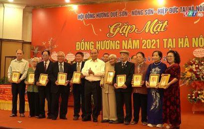 Chủ tịch nước Nguyễn Xuân Phúc dự gặp mặt đồng hương QNH tại Hà Nội